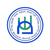 <strong>Shaar Menashe Mental Health Center</strong>